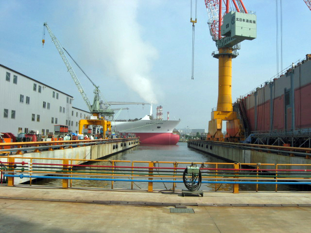 Hachinohe Japan  City pictures : Hachinohe, Japan: Kitanihon Shipbuilding Tewaterlating ms Atlantic ...